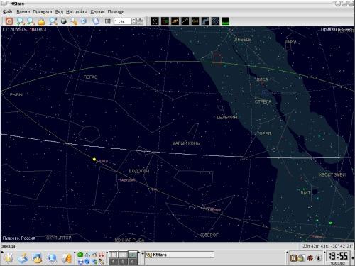 KStars - планетарий на рабочем столе.