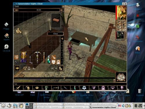 Neverwinter Nights Linux Client
