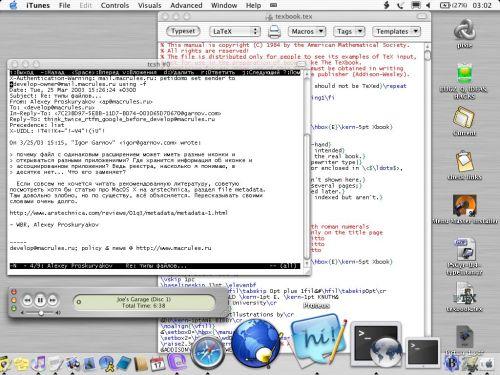 Mac OS X - mutt, TeX, iTunes