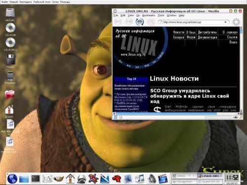Закос под MAC OSX