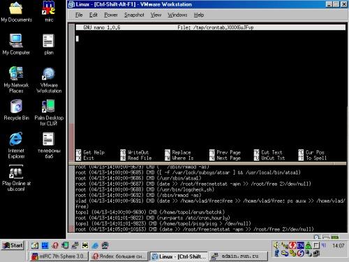 предназначение linux