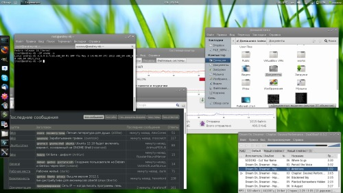 Летняя Fedora 16 ver1.2