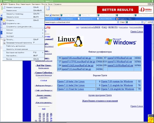 Наконец-от Opera для Linux научилась писать по-Русски
