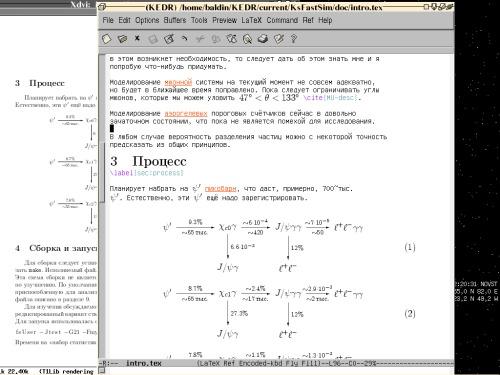 emacs+pb-diagram за работой.