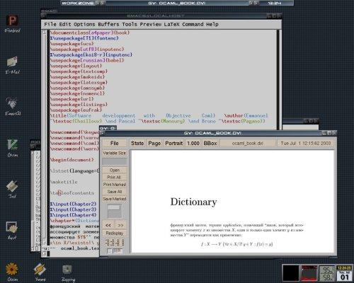 (emacs21+latex)*utf-8