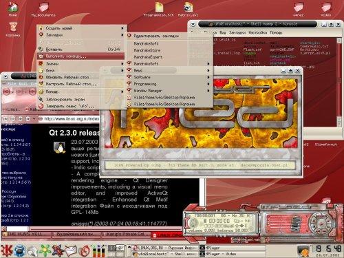 Кроваво-красный десктоп