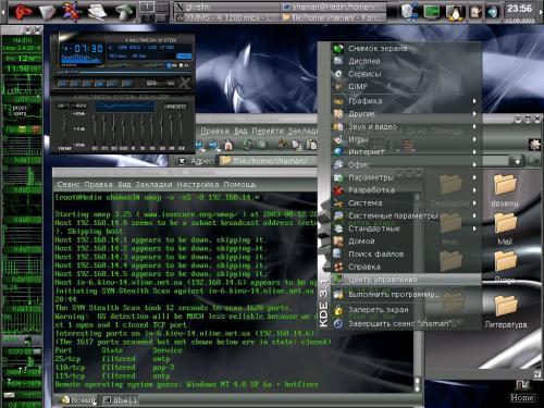 KDE - каким он мне нравится