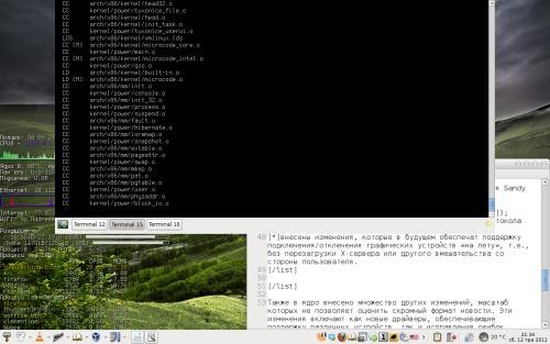 Уютный модераторский Arch Linux