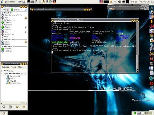 KDE........KDE........ GNOME!!!!!!