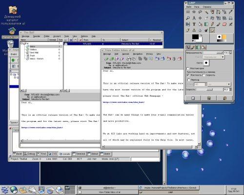 The Bat! 2.0x под Linux