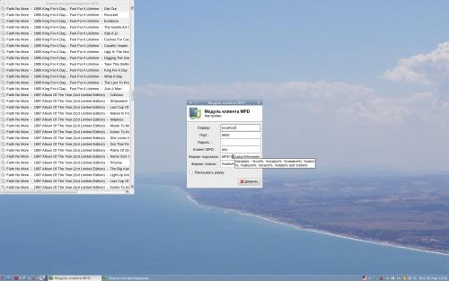 Портим xfce4-mpc-plugin