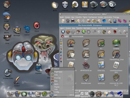 Umiicons 2.0 in Slackware
