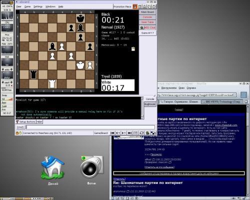Шахматные партии по интернет 2