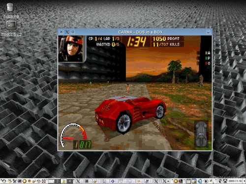 Ностальгия по DOS