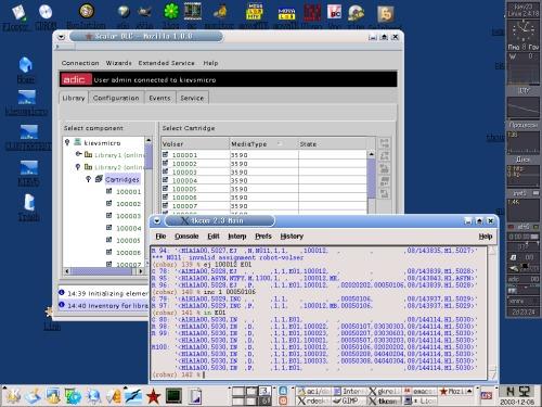 Debian GNU/Linux - свободный дистрибутив