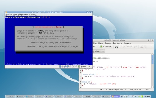 Debian. Просто debian.