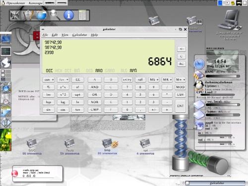 Gnome 2.4.1, gDesklets 0.24.1, fvwm 2.5.8, galculator 1.1.4