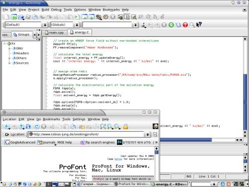 Ультимативный фонт для програмирования