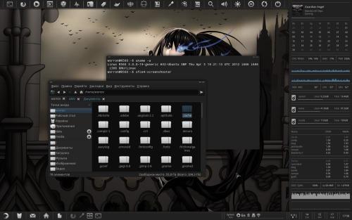 Xubuntu монохром