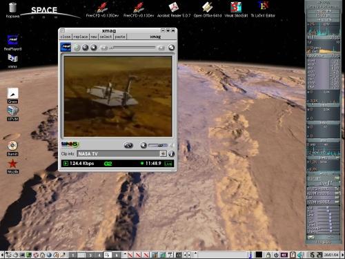 Есть ли жизнь на Марсе ?