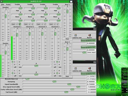 Зелёный такой openBox :)!