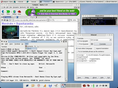 Домашний FreeBSD