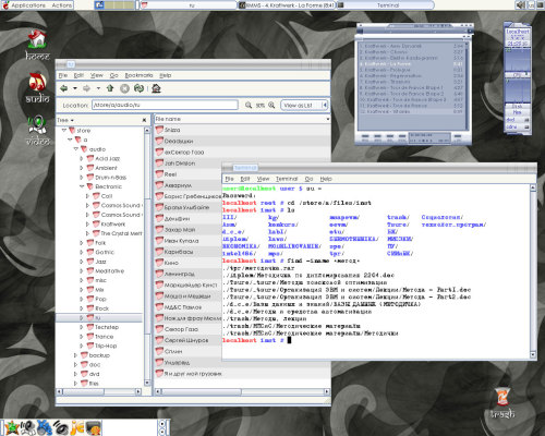 Gentoo 2004.0 + напильник
