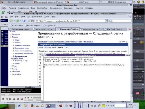 ASPLinux 9.2 (Siberia) + kernel 2.6.5 + XFCE 4.0.4