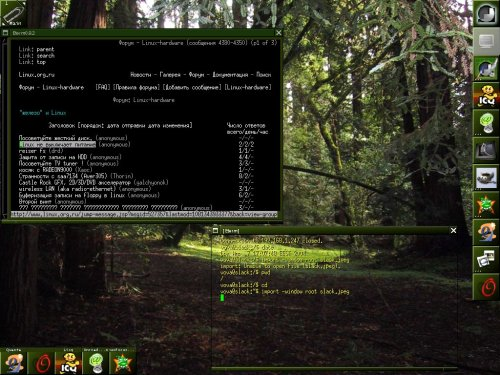 Slackware again
