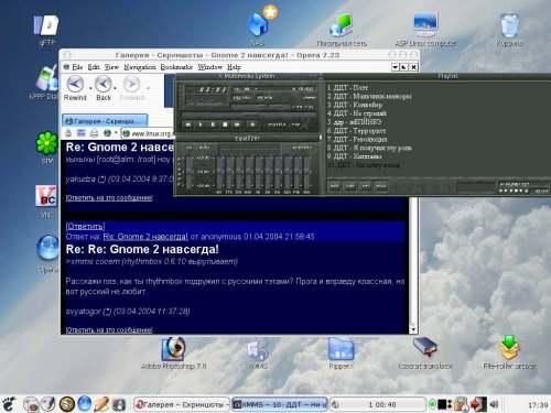 Я тож GNOME люблю :)