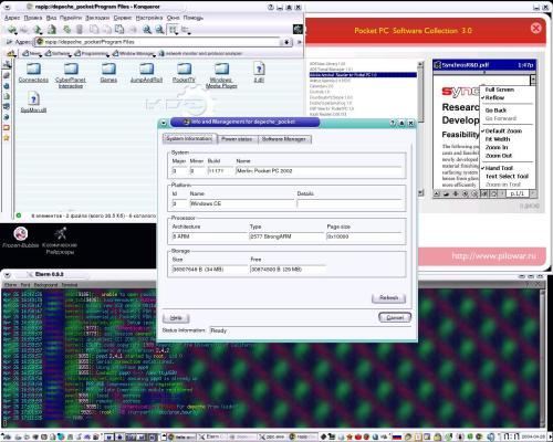 SynCE - ActiveSync для Linux
