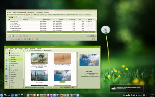 Весенний KDE