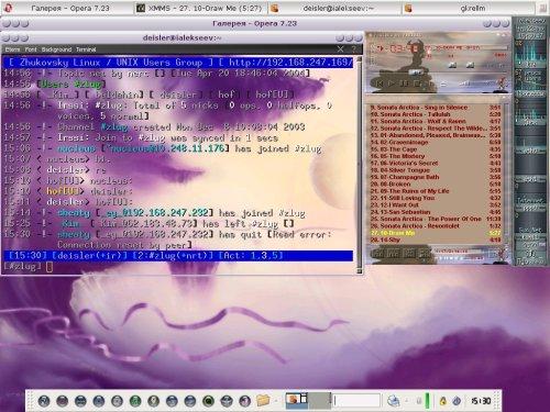 Gentoo 2004.0