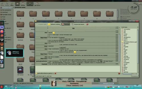 KDE 1440x900 - спокойная домашняя система