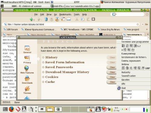 Slackware, Xfce, Firefox и другие...