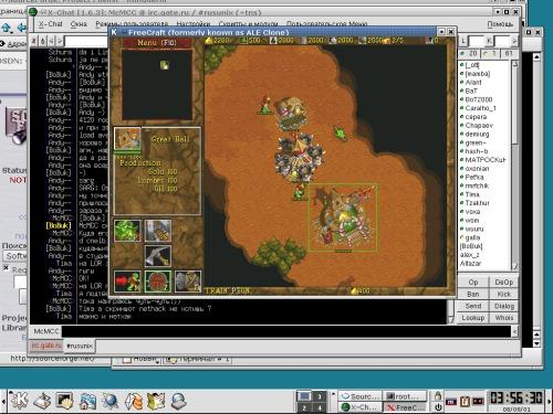 Warcraft-II работающий на движке FreeCraft