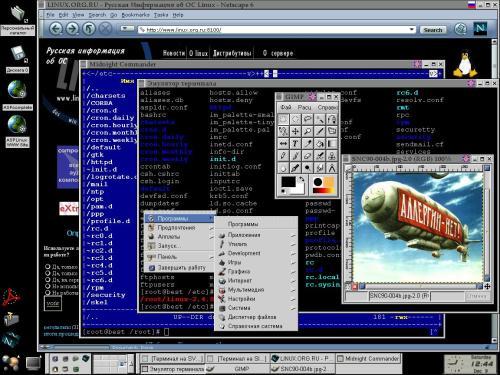 Helix-Gnome+sawfish, Netscape6, NXTerm, Gimp