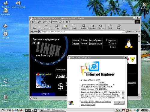 MS IE 5.5 under Linux with Wine