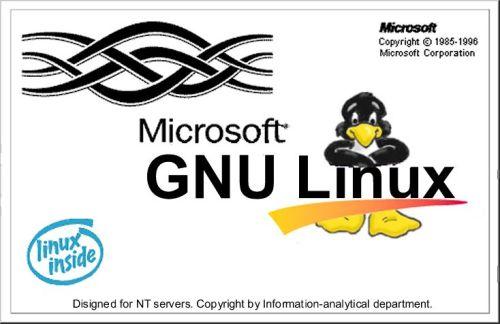 Пингвин - это клёво!!! Windows NT 4.0. Заставка. :))