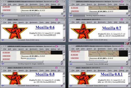 Mozilla + WM + русский (для неверующих)