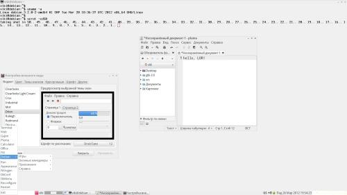Openbox, просто Openbox