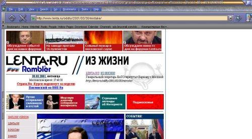 Русский в заголовках окошек Mozilla 0.8.1