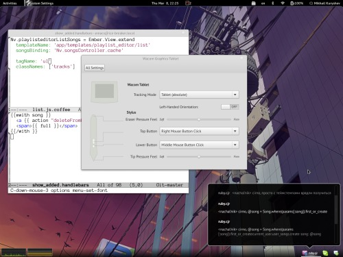gnome 3 @ x61 tablet