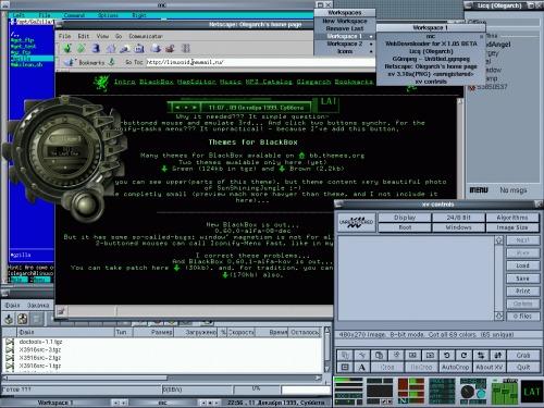 BlackBox 0.60.1 - alfa (kov)