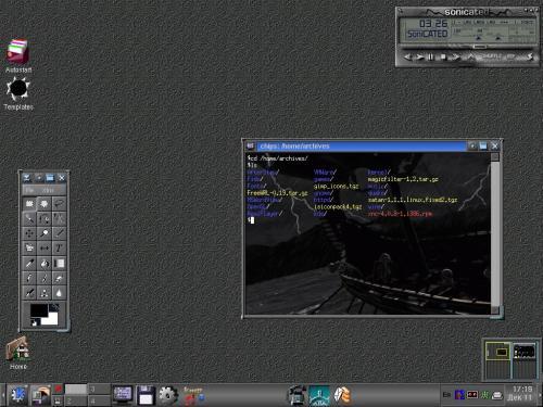 KDE без лишних наворотов