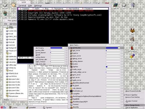 И снова о БеОС - все же это Linux-like.....:-)))