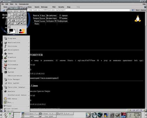 Fresh Helix GNOME 1.2, Sawfish..