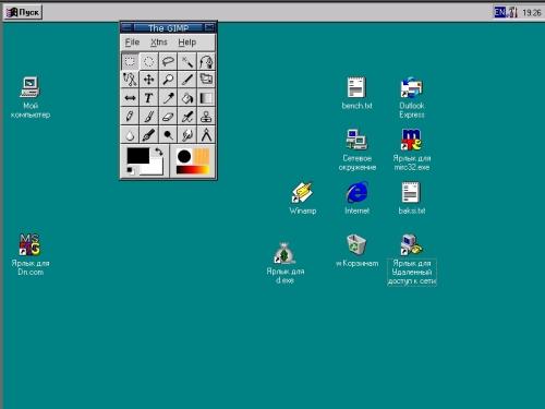 WinNT 800x600x64 в VMware