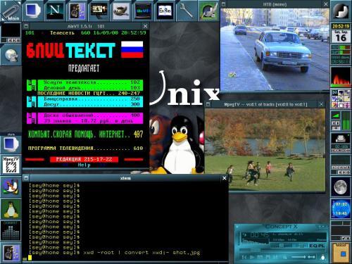 Мультимедийный линукс
