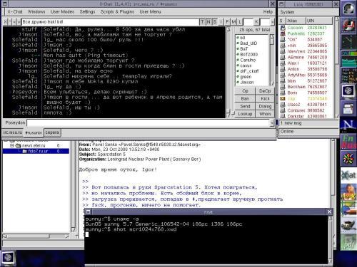 Gtk+ живет не только на Linux/BSD ;-)